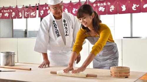 さぬき麺業